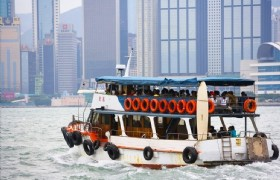 Hongkong Ferry to central pier