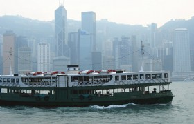Hongkong Ferry from Tsim Sha Tsui Pier to Central Pier