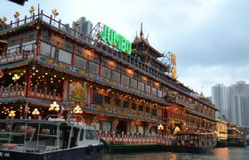 jumbo kingdom floating restaurant