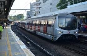 MTR EAST RAIL