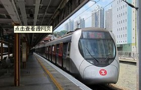 MTR Lo Wu Station and train