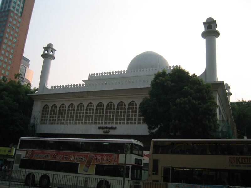 Hong Kong Kowloon Mosque
