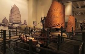 Hong Kong History Museum