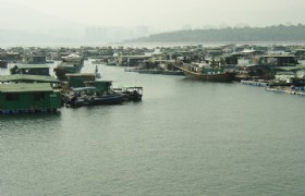 SAM MUN TSAI FISH FARMING ZONE