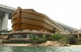 Noahs Ark