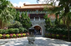Po Lin Monastery Hong Kong 001L