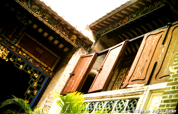 Tai Fu Tai Mansion