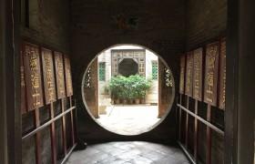 Kun Ting Study Hall Ching Shu Hin