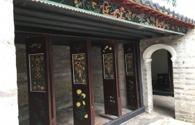 Tai Fu Tai Mansion House door