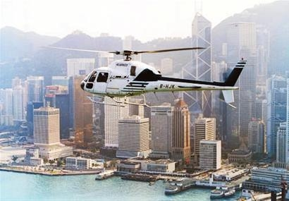 Hong Kong Helicopter tour