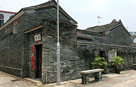 Shui Tau Yitai Study Hall Kam Tin Yuen Long