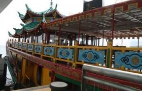 Chinese stytle sightseeing cruise