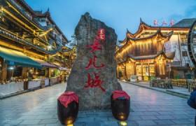Tujia Girls Town 01