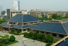 Hubei Museum 1