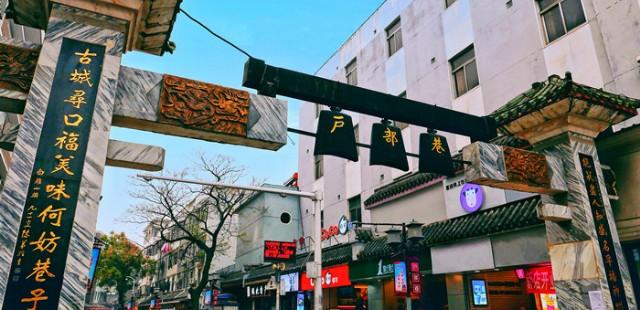 Hubu Alley