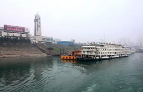 yichang dock pickup