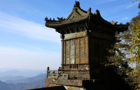 Wudang mountain old architecture