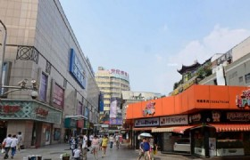 Huangxing Walking Street
