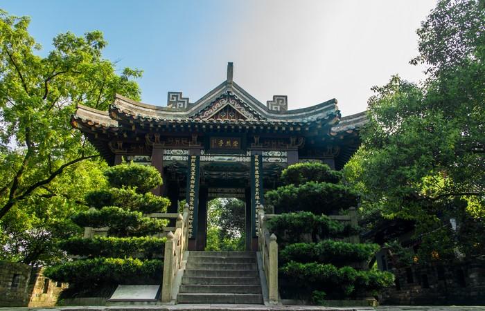 Tianxin Pavilion Park