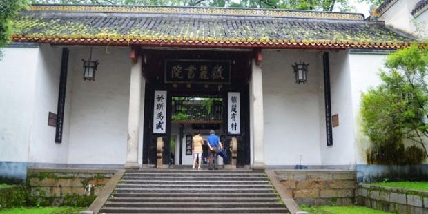 Yuelu Academy
