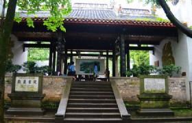 Yuelu Academy 3