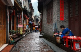 Fenghuang Ancient Town and street
