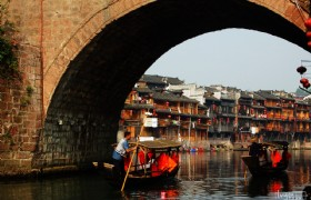 Hong bridge at Fenghuang Ancient Town