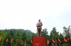 Former Residence of Chairman Mao 06