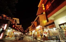 Xibu Street