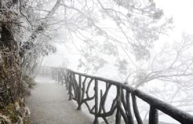 Guigu Plank Road
