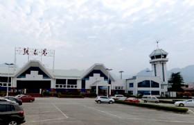 Zhangjiajie Lotus International Airport