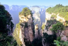 Zhangjiajie  National Forest Park 1