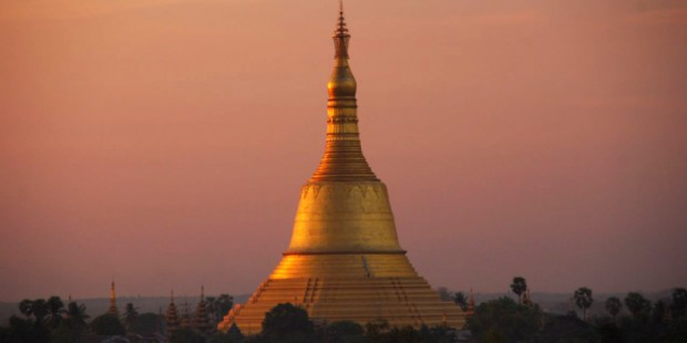 Exploration of Yangon Bago and Thanlyin 4 Days Tour