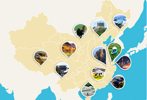 China Top 12 Tourist Destinations to Visit at the Best Time in 2016