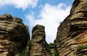 Asihatu Stone Forest 1