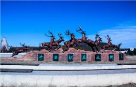 Genhe Deer Tribe