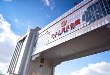Manzhouli Nation Gate