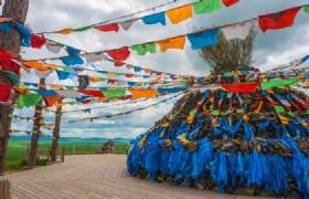 Inner Mongolia Obo