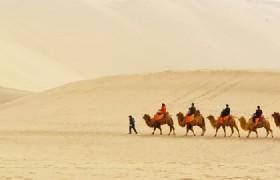 Inner Mongolia Resonant Sand Gorge 2