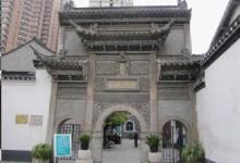 Nanjing Hanximen Mosque