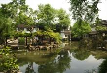 Suzhou Lingering Garden 5