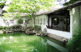 Suzhou Lingering Garden 6
