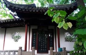 Suzhou Lion Grove Garden 1