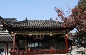 Suzhou Lion Grove Garden 2