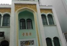 Suzhou Taipingfang Mosque