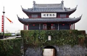 Suzhou Panmen Gate 1