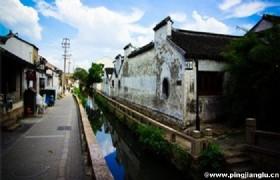 Suzhou Pingjiang Street