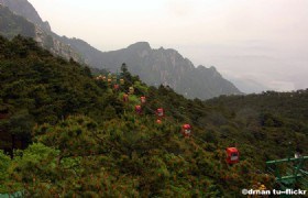 Mount Lushan Jiangxi China 1