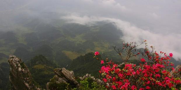 Mount Lushan