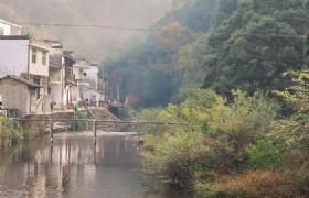 Wuyuan Wangkou Village